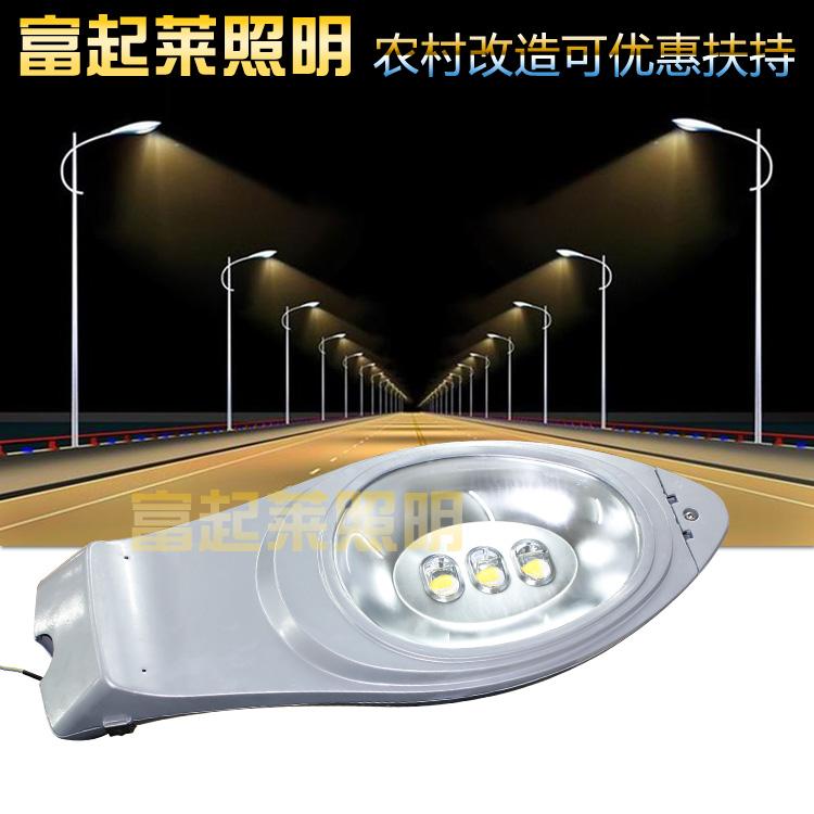 防爆道路灯的安装注意事项