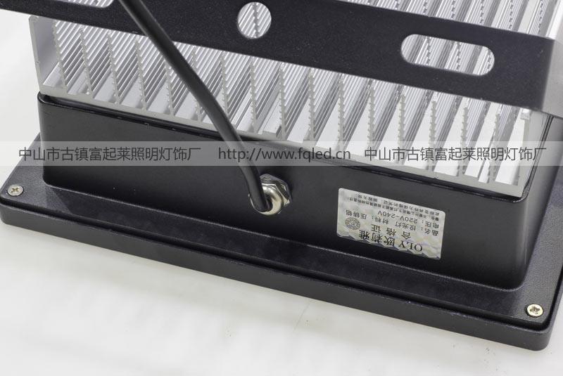 2015年新款仿飞利浦led投光灯厂家发布